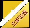 内蒙古电动伸缩门加盟合作