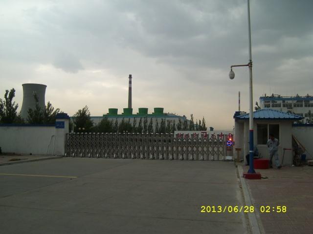 石药集团中润制药托县分公司